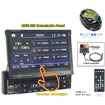 Performance Teknique - ICBM-9778 Single Din 7 DVD/cd/mp3 Player
