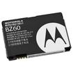 Motorola - V3A/ V3XX Standard OEM Battery SNN 5789C/ BZ60