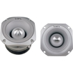 SPL Audio - SPL22 100 Watt Horn Car Tweeter - Multi