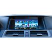 "Farenheit - F81ACRD 2008~2012 Honda Accord 8.3"" OEM Honda Accord Car Ingenix Upgrade"