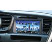 "Farenheit - F86OPTM 2011~2012 Kia Optima 8.3"" OEM Car Ingenix Upgrade"