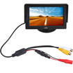 AGPtek - 4.3 Inch LCD TFT Rearview Monitor Screen for Car Backup Camera - Black - Black