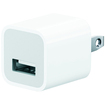 4XEM - Universal USB AC Power Adapter/Wall Charger for iPhone/iPod/iPad Mini