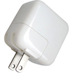4XEM - 2.1 AMP USB Power Adapter/Wall Charger For iPad/iPhone/iPod & USB Devices - White - White