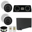 Theater Solutions - 5.1 HOME AUDIO SPEAKERS 4 SPEAKERS 1 CENTER 8 POWERED SUB AND MORE TS50CC5.1SET1