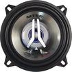 "American HIFI - PAIR BMW3525 5.25"" 2 WAY 500W CAR AUDIO SPEAKERS 5"" BMW-3525 - Multi"