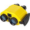 Fraser Optics - 14x40 Binocular - Yellow - Yellow