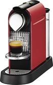 Nespresso - Citiz C111 ECO Single-Serve Coffeemaker - Fire Engine Red