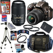Nikon - Bundle D5200 24.1 MP CMOS Digital SLR Camera (Bronze) with 18-55mm f/3.5-5.6G AF-S DX VR Lens