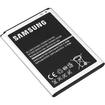 eForCity - Galaxy Note II N7100 Standard OEM Battery EB595675LA