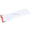 Monoprice - Deluxe Ultra-Slim Flexible Keyboard - White - White