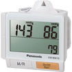 Panasonic - Wrist Blood Pressure Monitor - LCD Display - White - White