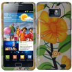 Insten - Flower Case For Samsung Galaxy S 2 II/i9100 Attain i777 - Yellow Flower