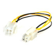 Startech - 8in ATX12V 4 Pin P4 CPU Power Extension Cable