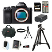 Sony - Bundle ILCE7R/B 36.3 MP a7R Full-Frame Interchangeable Digital Lens Camera - Body Only