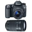 Canon - Bundle EOS 70D EF-S 18-55mm IS STM Kit