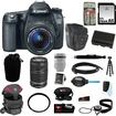 Canon - Bundle EF-S 55-250mm f/4.0-5.6 IS II Telephoto Zoom Lens for Digital SLR Cameras