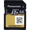 Panasonic - 64GB AJ-P2M064AG microP2 Card