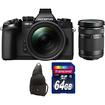 Olympus - OM-D E-M1 Micro 4/3 Digital Camera with 12-40mm f/2.8 Lens w/ 40-150mm Lens+64GB Card+Sling Bag Kit
