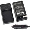 eForCity - Compact Battery Charger Set For Nikon EN-EL20 and Nikon CoolPix A/J2/J3/S1