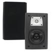Theater Solutions - Theater Solutions B1 Bookshelf Speakers 400W Surround Home Theater Speaker Pair - Black