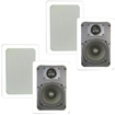 """Theater Solutions - Theater Solutions 2 Pair 5.25"""" In Wall Surround Sound Speakers 800 Watts 2TS50W - White"""