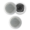 Acoustic Audio - Acoustic Audio CS-IC43 In Ceiling 3 Way Home 600W 3 Speaker Set CS-IC43-3S - White