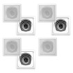 Acoustic Audio - Acoustic Audio CS-I52S In Wall / Ceiling 2 Way 1400W 7 Speaker Set CS-I52S-7S - White