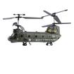 AGPtek - Syma Big Ch-47 Chinook 3 Channel RC Helicopter Twin-engine Gyro RTF - Army Green