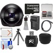 Sony - DSC-QX10 Smartphone Attachable Lens Style Camera+32GB+Case+Batt+Charger+Tripod+HDMI Cable+Acc Kit