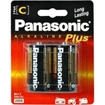 Panasonic - C-Size Alkaline Plus Battery Pack