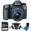 Canon - Bundle EOS 70D 20.2 MP CMOS Digital SLR Camera
