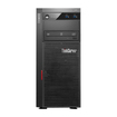 Lenovo - ThinkServer TS440 5U Tower Server - 1 x Intel Xeon E3-1225 v3 3.20 GHz - Business Black