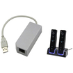 eForCity - Dual Charging Station + USB LAN Adapter For Wii