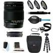 Sigma - Bundle 18-250mm f3.5-6.3 DC MACRO OS HSM for Nikon Digital SLR Cameras
