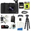 Sony - Bundle DSC-HX50V/B 20 Mega Pixels High zoom Digital Camera
