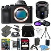 Sony - Bundle ILCE-7S/B a7S Full Frame Camera, 55mm Lens, 64GB SDHC Card, 2 Batteries - E8SNILCE7SB