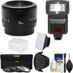 Canon - EF 50mm f/1.8 II Lens with 3 Filters + Hood + Flash + 2 Diffusers + Kit - Black