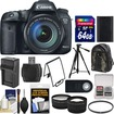 Canon - EOS 7D Mark 2 GPS Camera+EF-S 18-135 IS STM Lens+64GB Card+Backpack+Batt/Charger+Tripod+Filter+Lens - Black