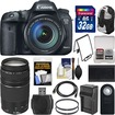 Canon - EOS 7D Mark II GPS Camera+EF-S 18-135 IS STM Lens+75-300 III Lens+32GB Card+Backpack+Battery/Charger - Black