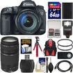 Canon - EOS 7D Mark II GPS Camera+EF-S 18-135 IS STM Lens+75-300 III Lens+64GB Card+Backpack+Flash - Black
