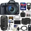 Canon - EOS 7D Mark II GPS Camera+EF-S 18-135 IS STM Lens+70-300 IS USM Lens+64GB Card+Case+Flash+Battery - Black