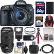 Canon - EOS 7D Mark II GPS Camera+EF-S 18-135 IS STM Lens+70-300 IS USM Lens+64GB Card+Backpack+Flash - Black