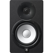 Yamaha - HS Series Speaker System - 95 W RMS - Black