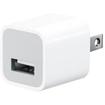 Apple® - AC Adapter