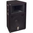 Yamaha - Club 175 W RMS - 700 W PMPO Speaker - 2-way - Multi