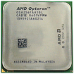 HP - AMD Opteron Hexadeca-core (16 Core) 2.80 GHz Processor Upgrade - Socket G34 LGA-1944 - 2 - Multi