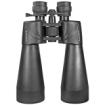 Barska - Escape 12-60x70 Binocular