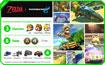 Mario Kart 8 Pack 1 + Pack 2 Bundle - Wii U [Digital Download Add-On]