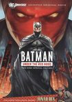 Batman: Under The Red Hood [special Edition] [2 Discs] (dvd) 1006748